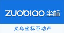 浙江义乌坐标房地产营销策划有限公司