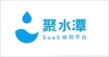 金华聚水潭信息技术有限公司