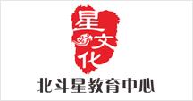 义乌市江东北斗星校外教育辅导站
