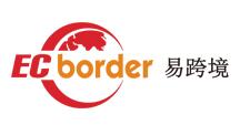 义乌市易跨境网络科技有限公司