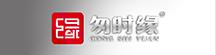 义乌市匆时缘餐饮管理有限公司