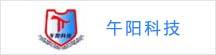 义乌午阳电子科技有限公司
