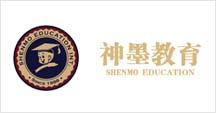 北京神墨教育义乌分校