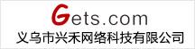义乌市兴禾网络科技有限公司