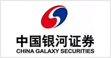 中国银河证券股份有限公司义乌稠州北路证券营业部
