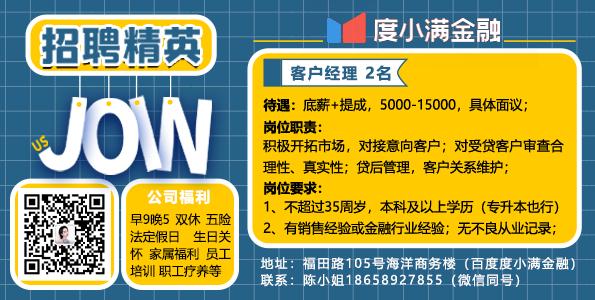 杭州微蚁科技有限公司(度小满金融义乌办事处)