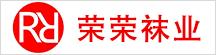浙江荣荣袜业有限公司