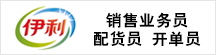 义乌妙泽食品有限公司