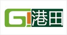 义乌市港田电子商务有限公司