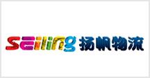 宁波市扬帆物流有限公司义乌分公司