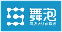 上海舞泡网络科技有限公司义乌分公司