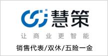 北京掌上先机网络科技有限公司