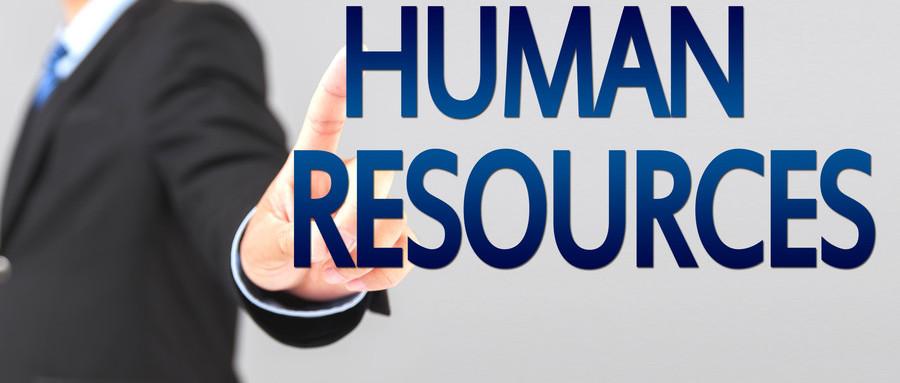 人力资源公司怎么做好社会招聘这一块?